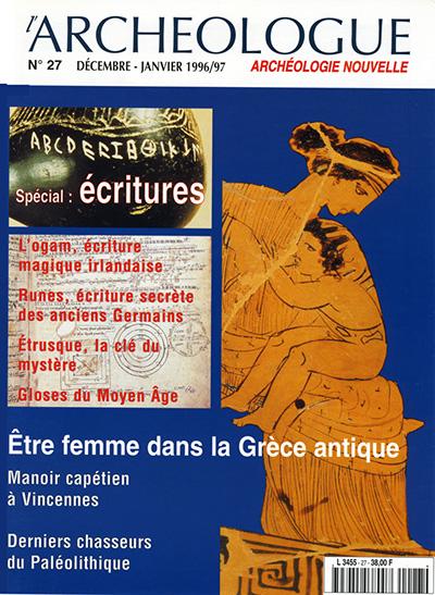 Numéro 27-Décembre 1996-Janvier 1997