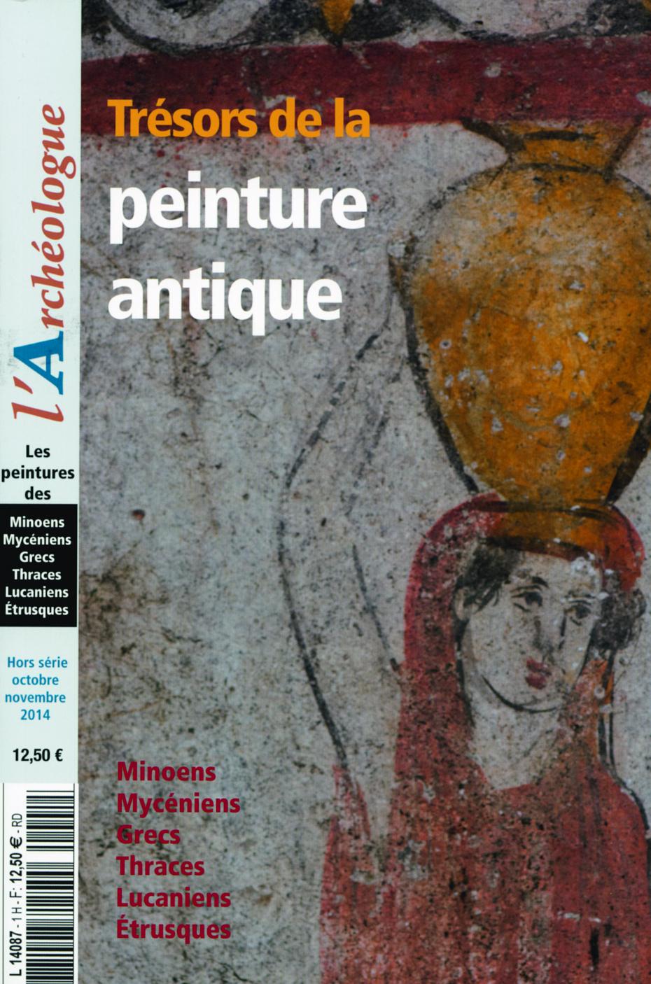 Trésors de la peinture antique